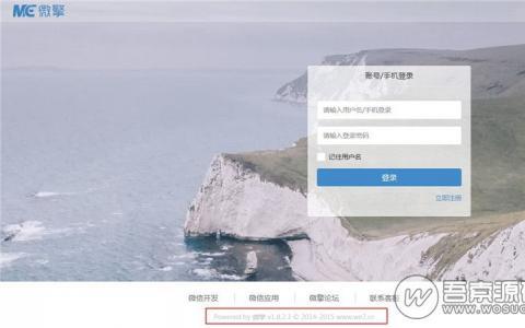 【微擎更新】免费分享最新微擎1.8.2.3一键安装商业版——附133套模板+570套应用模块