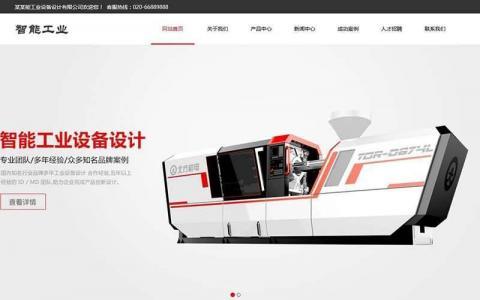 黑白风格的机械企业网站整站源码,HTML5响应式布局,手机自适应设计【织梦dedecms内核】