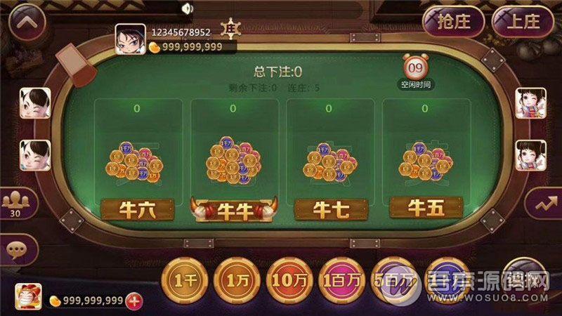 最火的850棋牌游戏组件:网狐荣耀二次开发修复短信完整版本 内附完整视频搭建教程