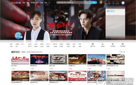 苹果CMSv10最新模板:仿韩剧TV宽屏PC+WAP模板 附详细教程