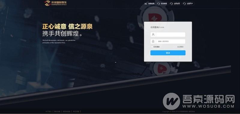 新版二开KK双玩法完整版 服务器直接打包无任何删减版分享