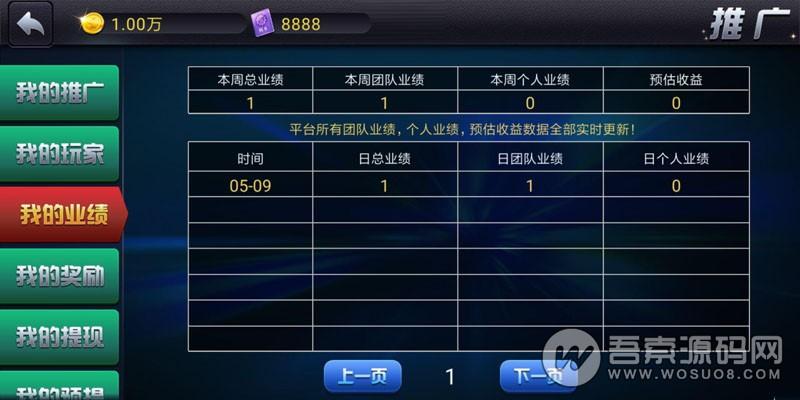 2019全新UI陌陌棋牌游戏组件 双端APP+俱乐部+房卡+金币+全民推广完美版