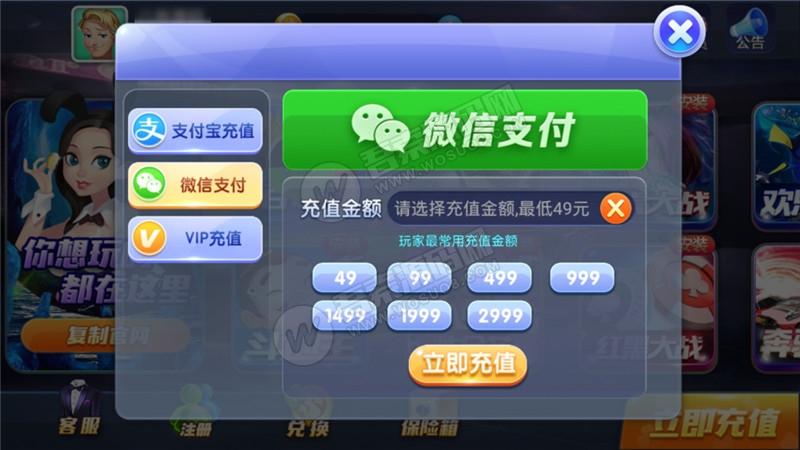 卡布奇诺新版UI完整游戏组件+双端APP 完美控制+带兑换 短信接口+支付全部正常