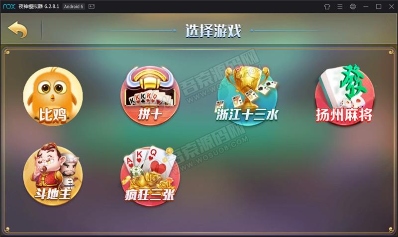 一点米棋牌游戏组件 房卡场+金币场两种模式 基于网狐精华源码二次开发