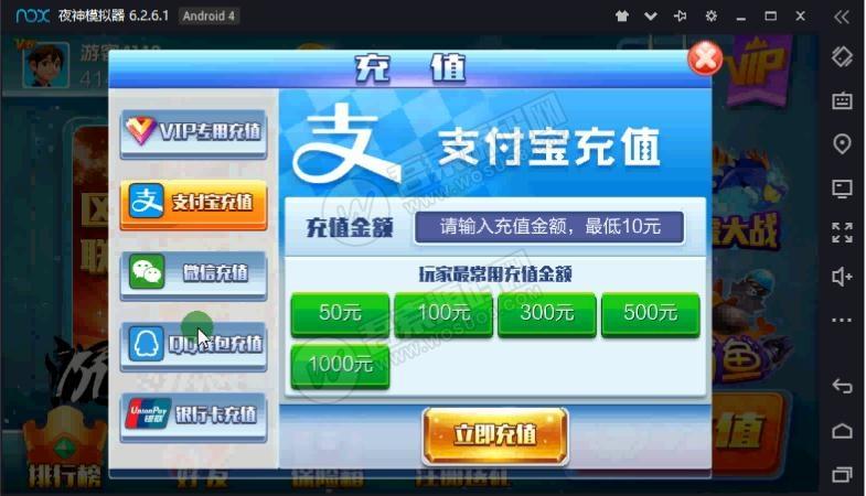 无授权蓝月棋牌游戏精华版全套组件 授权数据库工具+视频教程
