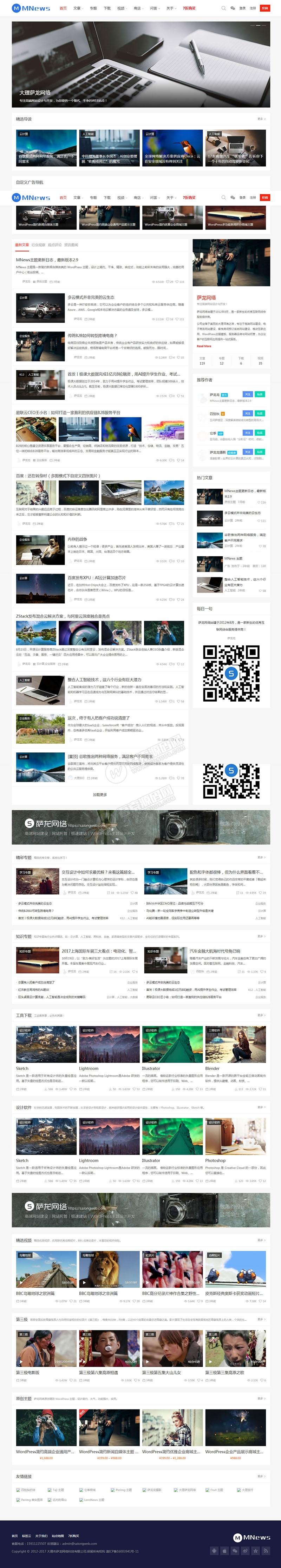 Screenshot 2019-11-25 15.55.32_r1_c1.jpg