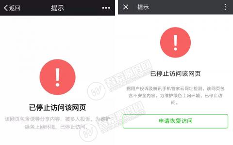 【实用源码】域名防封防红三合一源码 单文件版 支持单域名+多域名+浏览器打开