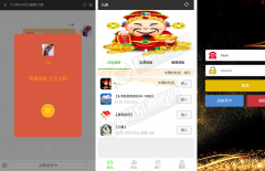 【完美源码】独家更新九州娱乐九州红包扫雷源码+完整数据+完美功能