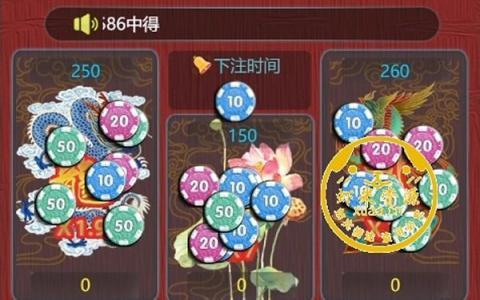 H5龙凤新界面UI+免公众号接口+对接支付+完美运行 附视频教程