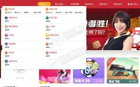 【独家特供】官方完美运营版乐购13游戏+真人+接口已对接免费
