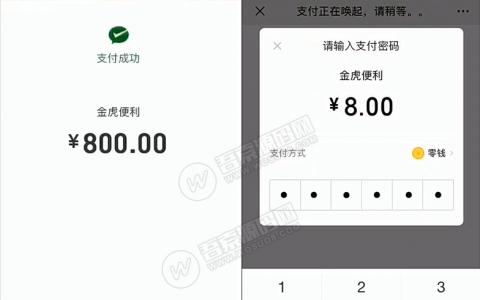 牛赏源码+双码率新版视频云转码系统源码=暗雷