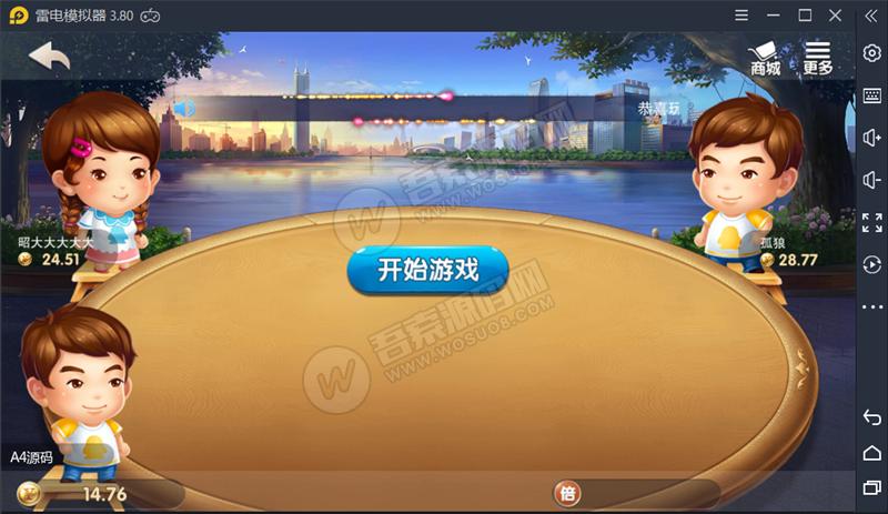 【硬货】 官方正版恒凌娱乐双端+热更新包运营版 星耀特别版 商城推广全正常 棋牌源码 第4张