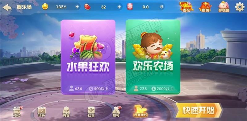 2020最新H5贝壳娱乐完整源码 玩法较多+UI漂亮的H5游戏娱乐源码 棋牌源码 第4张