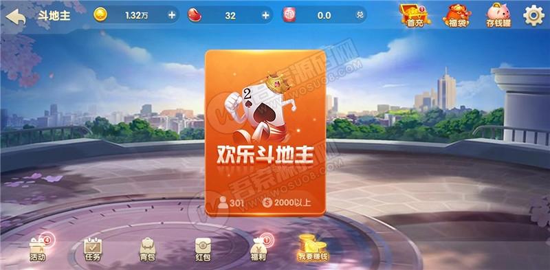 2020最新H5贝壳娱乐完整源码 玩法较多+UI漂亮的H5游戏娱乐源码 棋牌源码 第3张