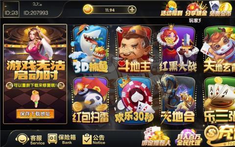 【服务器完整打包】最新更新豪胜娱乐二开ui版棋牌组件+完整数据 双端需解密