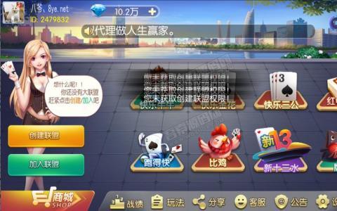 八月最新更新富厢娱乐游戏完整数据+服务器打包 含热更新包+IOS安卓双客户端
