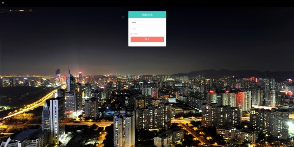 漂亮UI的最新完美白色微盘系统源码+K线正常+对接免签约支付接口 区块链源码 第6张