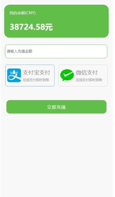 最新二开全新UI区块链共享鹅厂理财盘系统源码 区块链源码 第5张