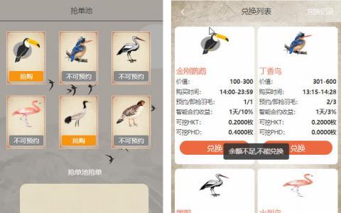 运营级定制版黄金鸟版区块养殖游戏源码  优化响应速度+支持推广奖+设置单个英雄