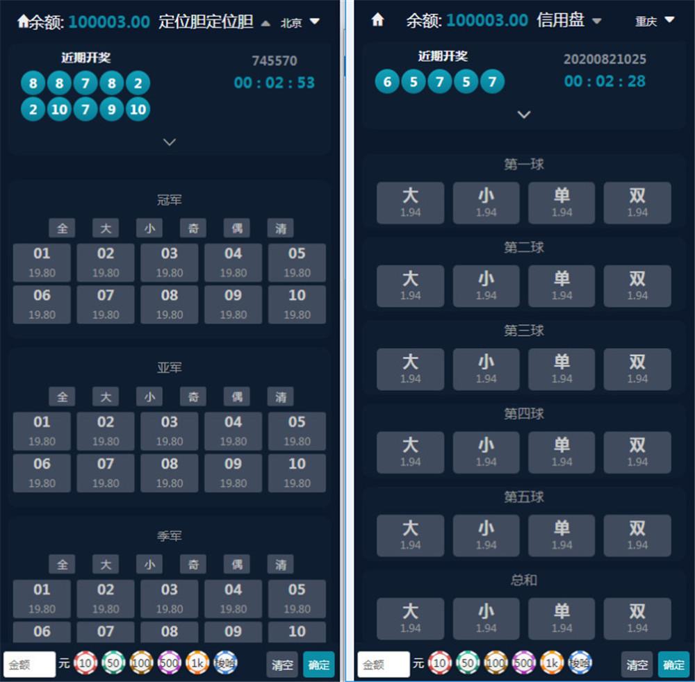 最新聚星完整源码 UI超级好看+对接NG接口+双玩系统 棋牌源码 第5张