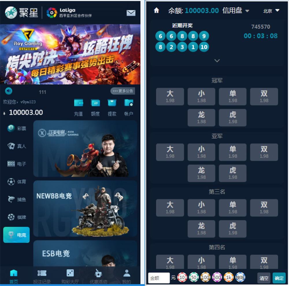 最新聚星完整源码 UI超级好看+对接NG接口+双玩系统 棋牌源码 第4张