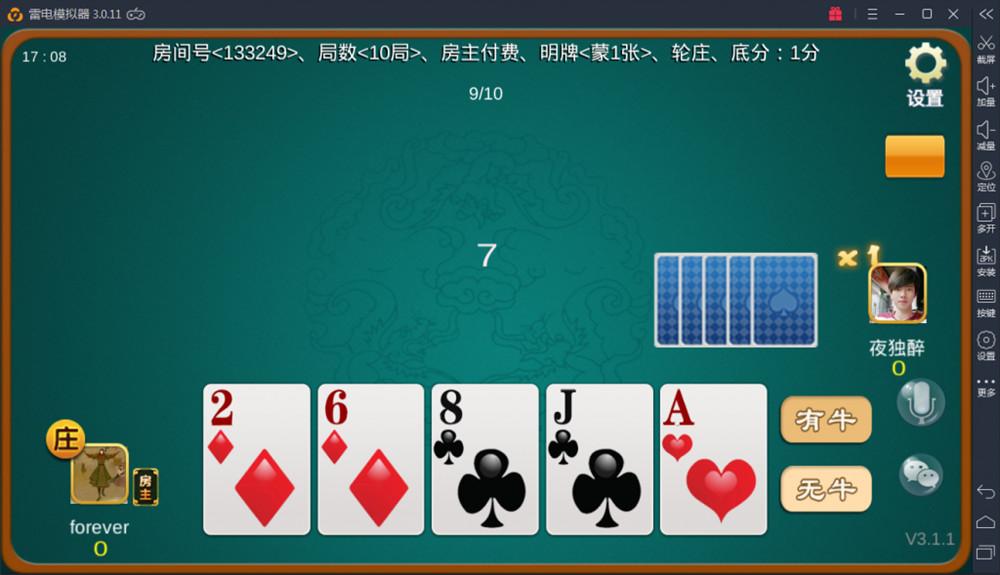 深空房卡棋牌游戏二次开发全新UI版 棋牌源码 第11张