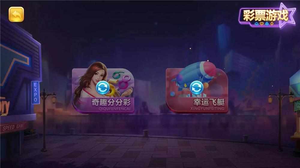 傲玩真金棋牌/爱玩娱乐棋牌组件 游戏多+UI漂亮 棋牌源码 第8张