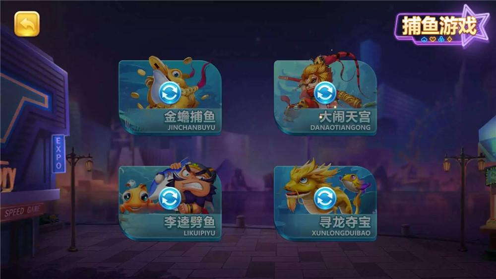 傲玩真金棋牌/爱玩娱乐棋牌组件 游戏多+UI漂亮 棋牌源码 第7张