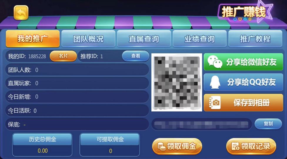 傲玩真金棋牌/爱玩娱乐棋牌组件 游戏多+UI漂亮 棋牌源码 第9张