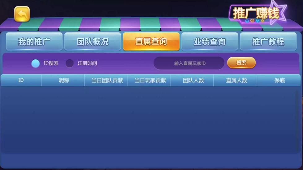 傲玩真金棋牌/爱玩娱乐棋牌组件 游戏多+UI漂亮 棋牌源码 第14张