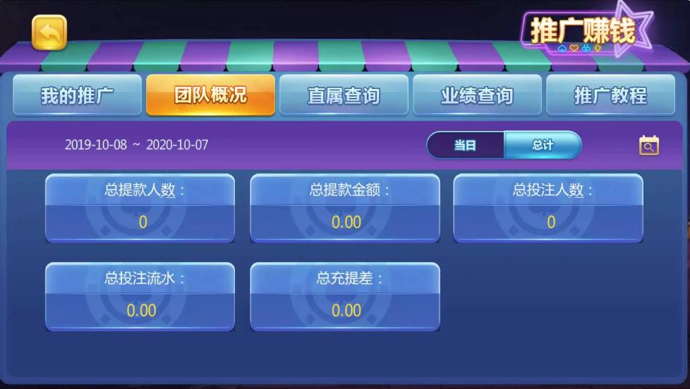 傲玩真金棋牌/爱玩娱乐棋牌组件 游戏多+UI漂亮 棋牌源码 第15张