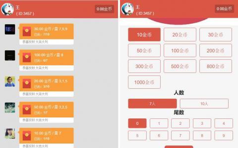 【最新修复版】红包直通车4.0运营版源码 玩法多+支付对接+搭建教程