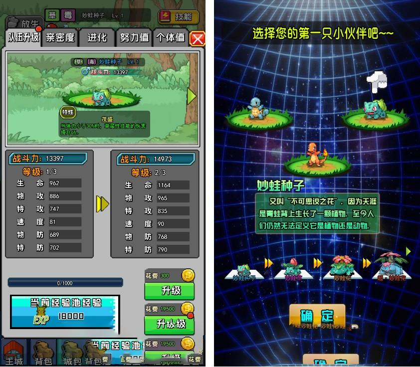 像素小精灵H5手游源码 一键端+教程+充值物品后台 HTML5游戏 第4张