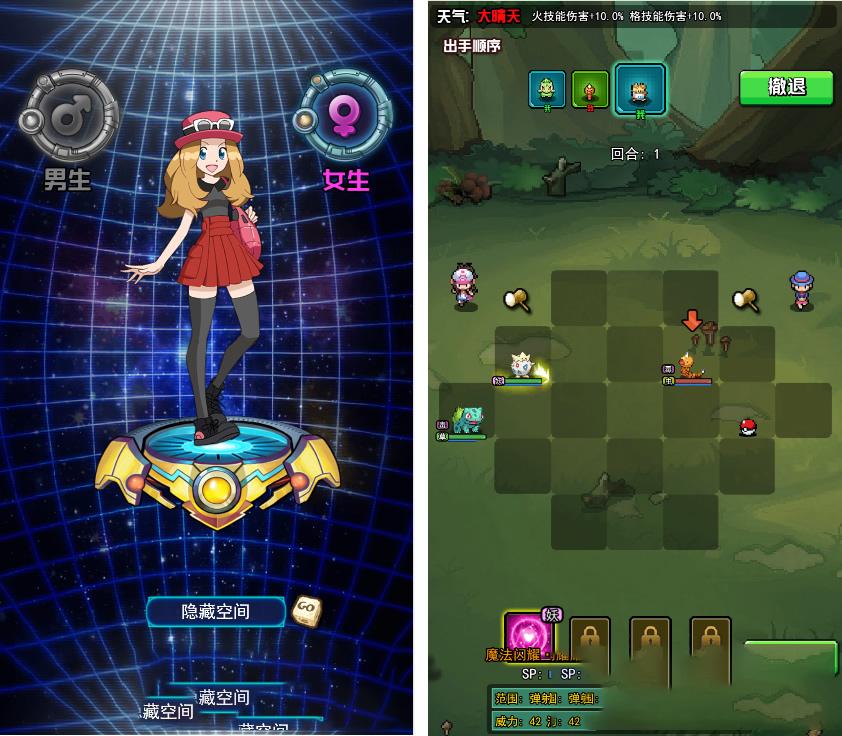 像素小精灵H5手游源码 一键端+教程+充值物品后台 HTML5游戏 第3张